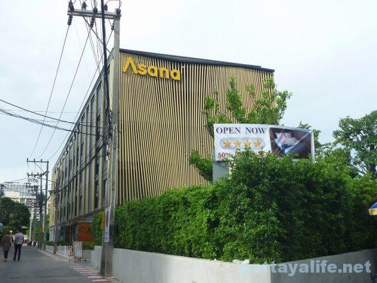 Asana hotel pattaya (1)