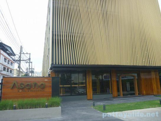 Asana hotel pattaya (30)