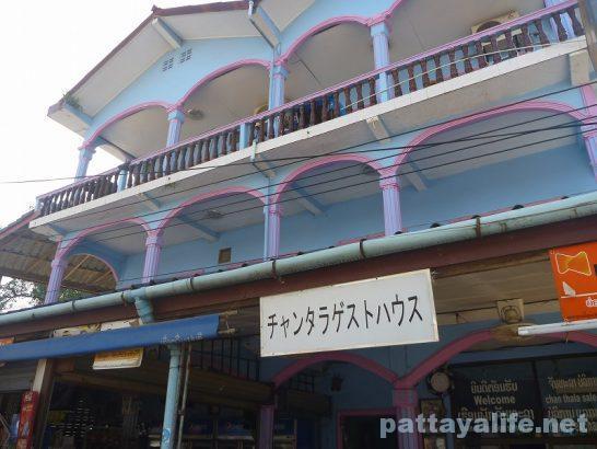 Chanthala Guesthouse vangvieng
