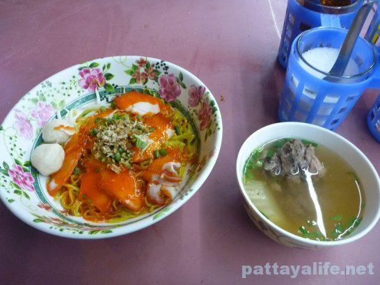 Dry noodle (1)