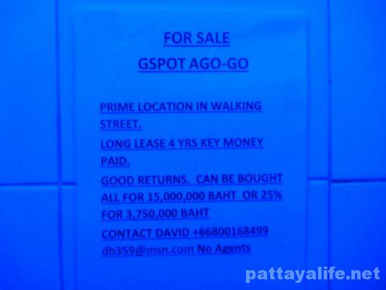 G spot for sale