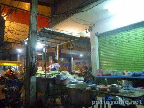 Khao man gai Pattaya tai (5)
