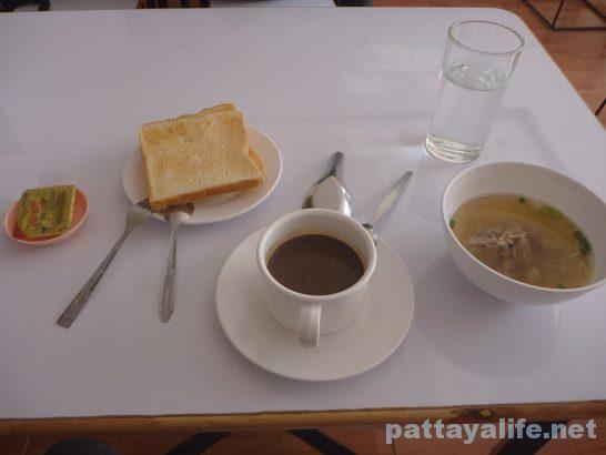 Klangmuan nongkhai breakfast (2)