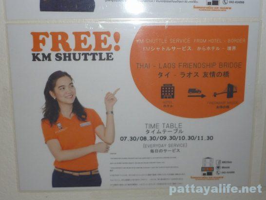 Klangmuang free shuttle