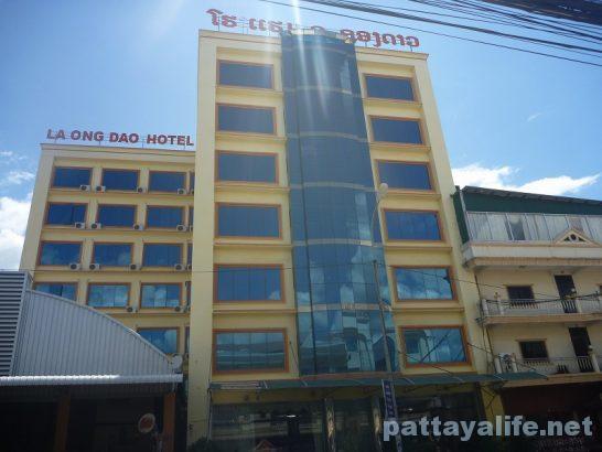 La ong dao hotel1 (1)