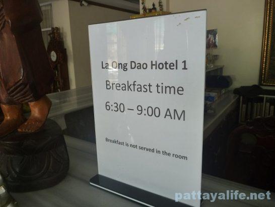 La ong dao hotel1 (14)