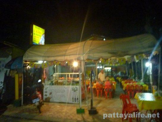Laos foods (1)