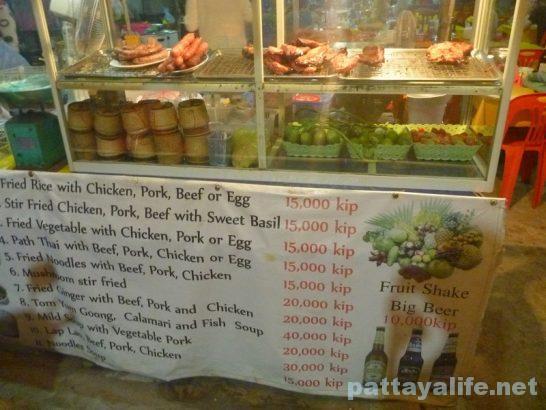 Laos foods (7)
