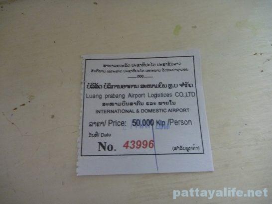 Luang prabang airport (11)