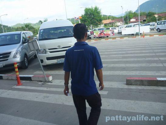 Luang prabang airport (12)
