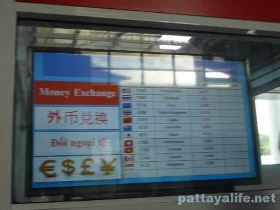 Luang prabang airport (6)