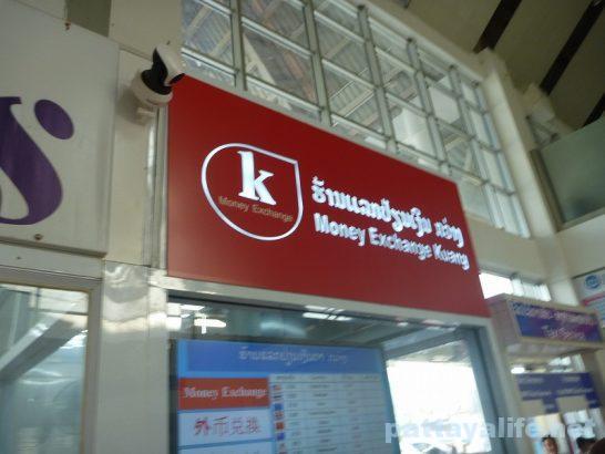 Luang prabang airport (7)