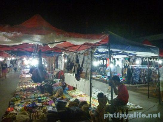 Luang prabang night market (1)