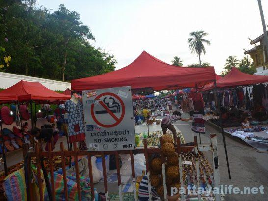 Luang prabang night market (16)
