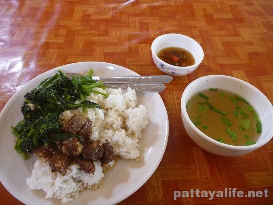 Luangparaban to Vanvieng minivan trip (18)