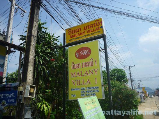 Luangparaban to Vanvieng minivan trip (20)