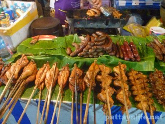 Luangprabang Lao food (1)