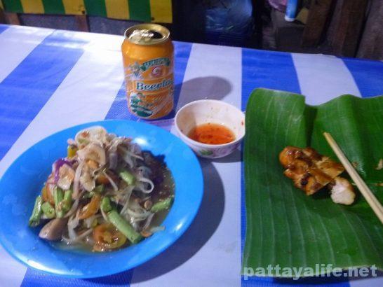 Luangprabang Lao food (4)