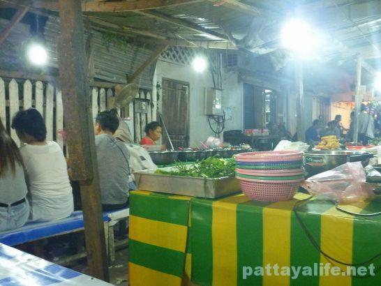 Luangprabang Lao food (5)