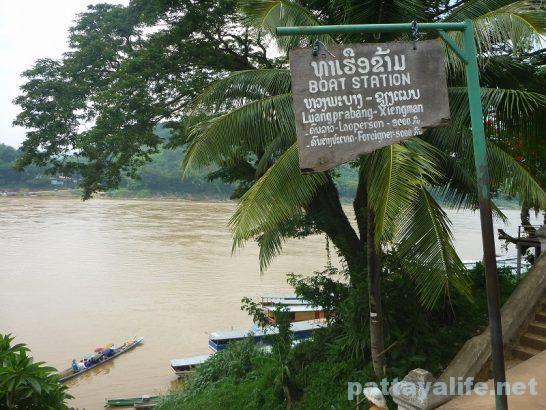 Luangprabang Mekong river (3)