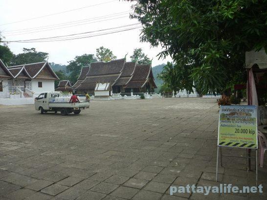 Luangprabang Sisavangvong Rd (2)