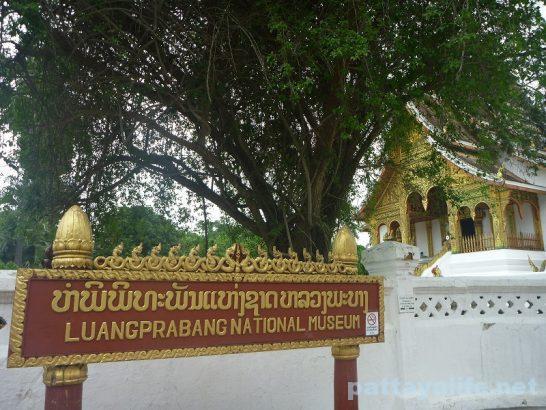 Luangprabang Sisavangvong Rd (7)