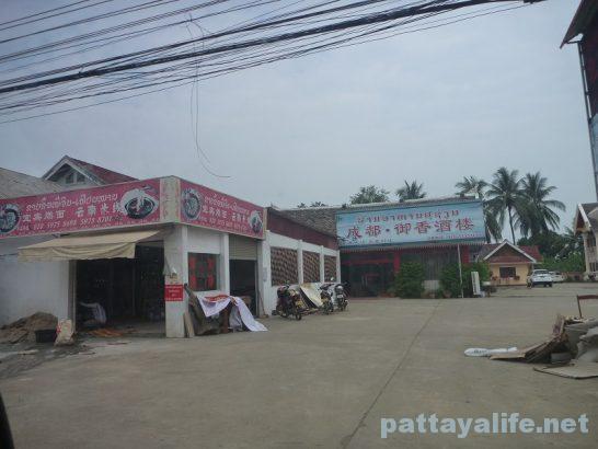 Luangprabang Vietnam massage (3)