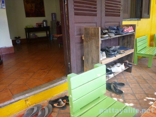 Luangprabang guesthouse