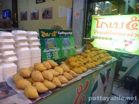 Mango with sticky rice Nongkhai (4)