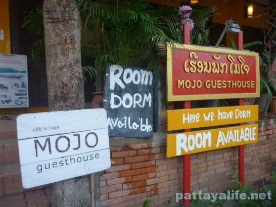 Mojo Guesthouse (1)