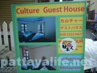 Mojo Guesthouse (2)