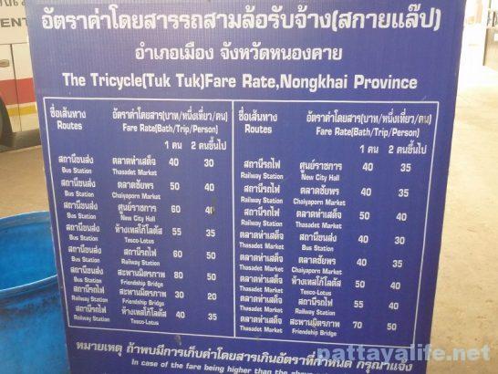 Nongkhai bus terminal (2)
