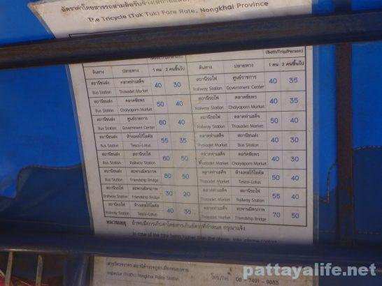 Nongkhai to Udonthani Bus (1)