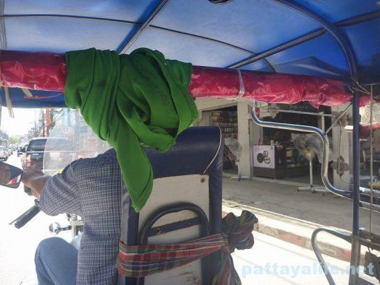 Nongkhai to Udonthani Bus (2)