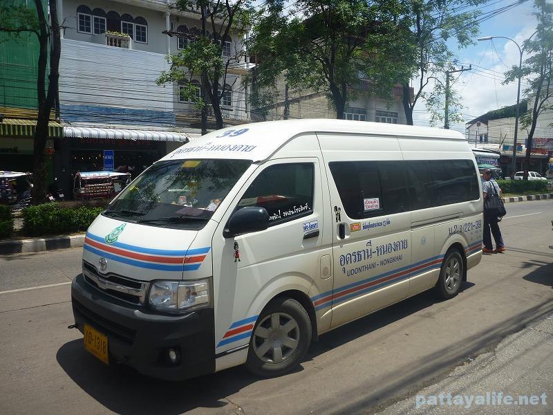 Nongkhai to Udonthani Bus (6)