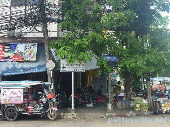Nongkhai to Udonthani Bus (8)