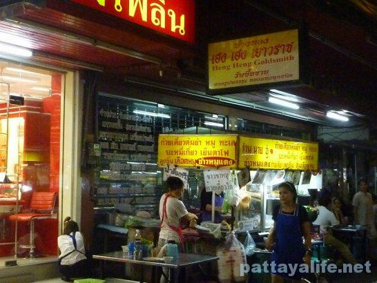 Pattaya Klang food stand (1)