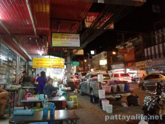 Pattaya Klang food stand (2)