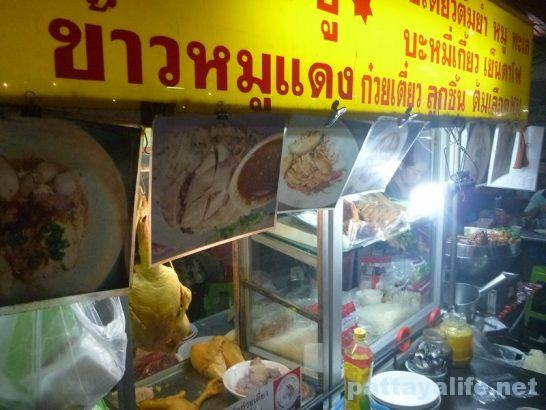 Pattaya Klang food stand (4)