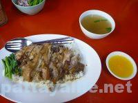 Pattaya klang Thai food (2)