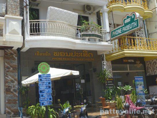 Phone paseuth hotel vientiane (1)
