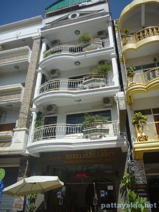 Phone paseuth hotel vientiane (21)