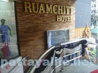 Ruamchitt hotel (2)