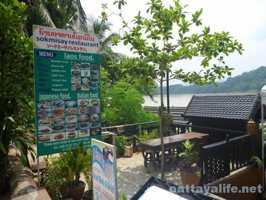 Sokmisay restaurant (1)