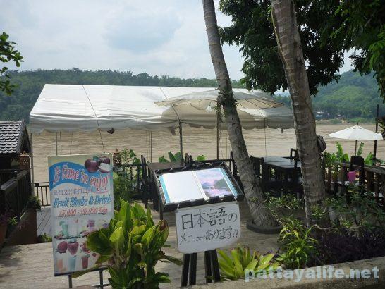 Sokmisay restaurant (2)