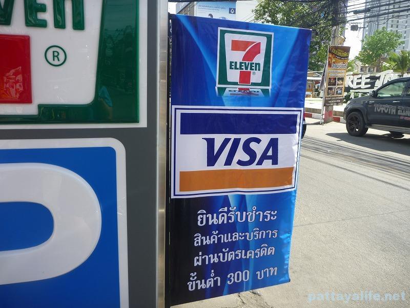 Thai 7-11 Visa