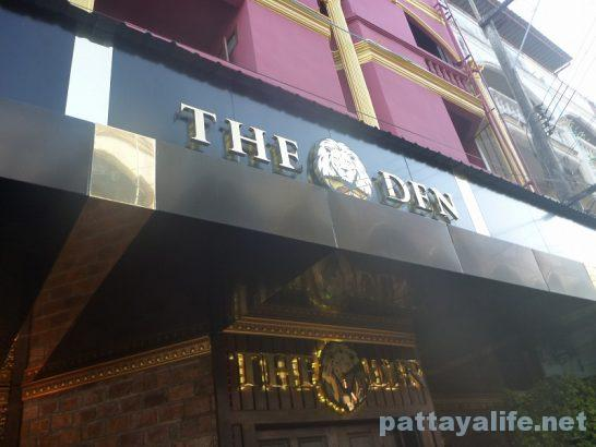 The den pattaya (1)