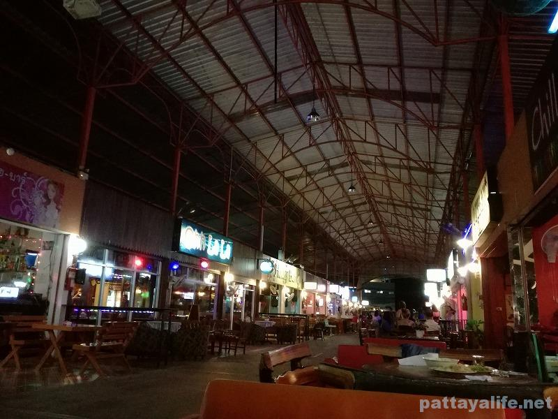 Udonthani night life bars (1)