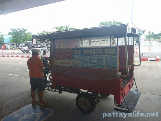 Udonthani to utapao pattaya airport (1)