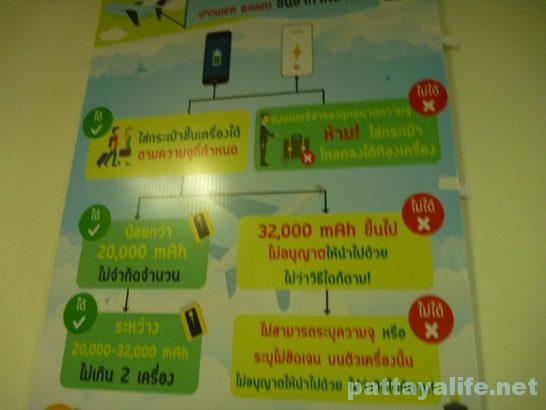 Udonthani to utapao pattaya airport (10)